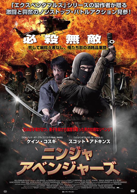 http://image.eiga.k-img.com/images/movie/81371/poster2.jpg?1415947893