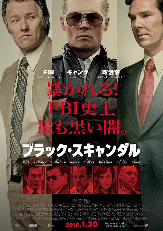 http://image.eiga.k-img.com/images/movie/81638/poster2.jpg?1446432977