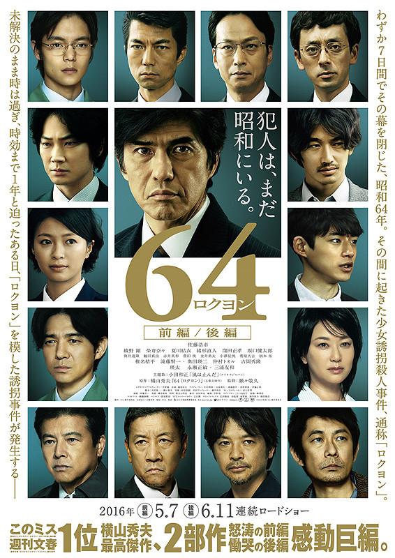 http://image.eiga.k-img.com/images/movie/81855/poster2.jpg