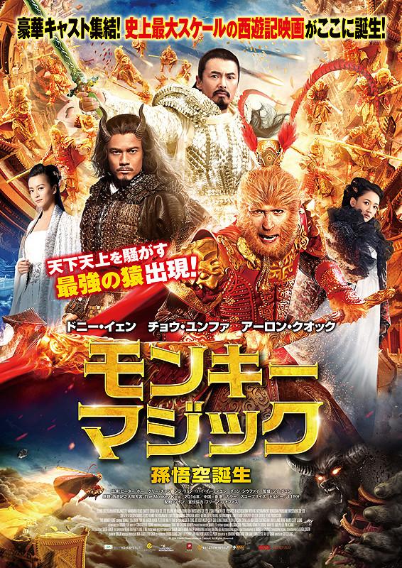 http://image.eiga.k-img.com/images/movie/81871/poster2.jpg?1424312462