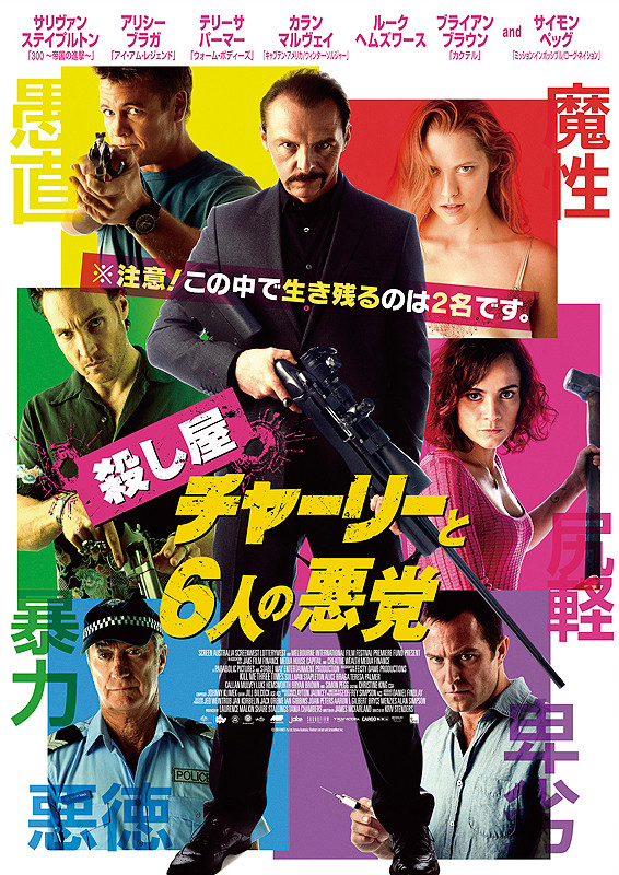 http://image.eiga.k-img.com/images/movie/82064/poster2.jpg?1430448017