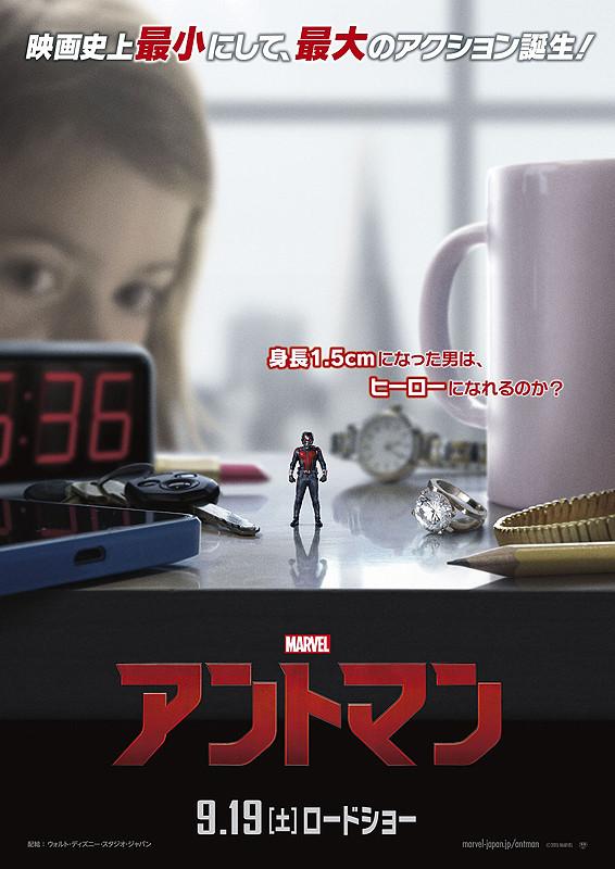 http://image.eiga.k-img.com/images/movie/82138/poster2.jpg?1435114944