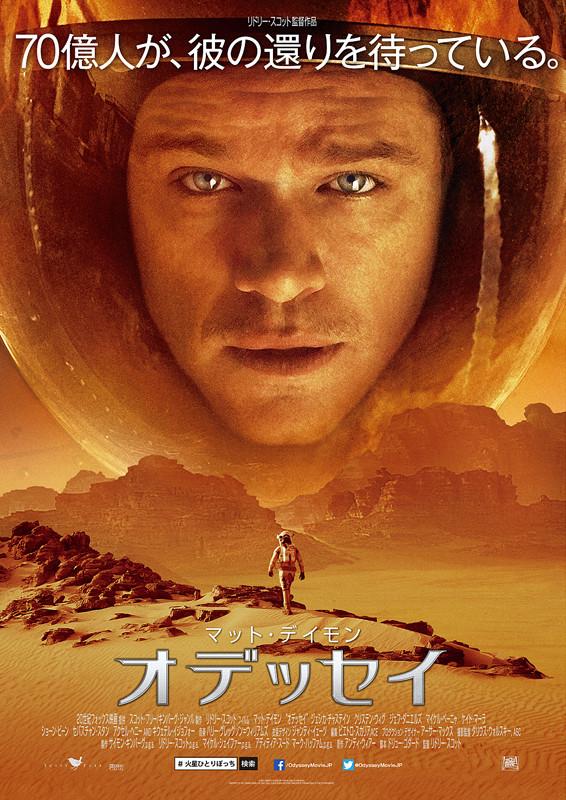 http://image.eiga.k-img.com/images/movie/82409/poster2.jpg