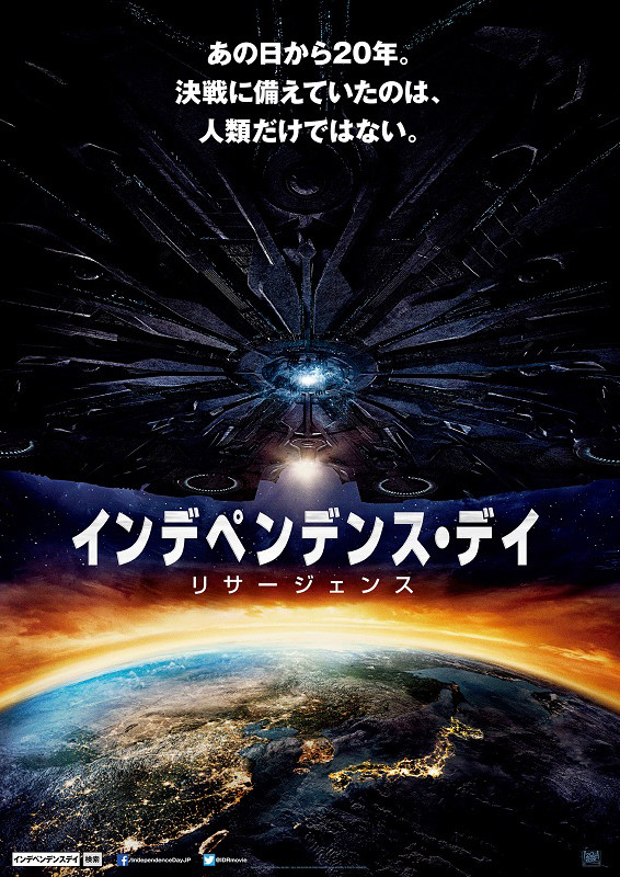 http://image.eiga.k-img.com/images/movie/82416/poster2.jpg?1458092929