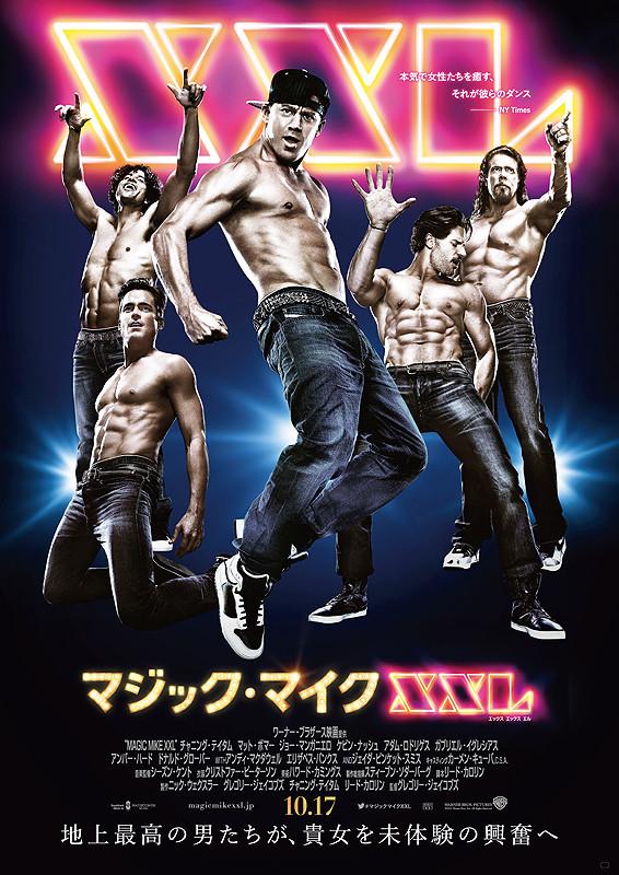 http://image.eiga.k-img.com/images/movie/82437/poster2.jpg?1437961974