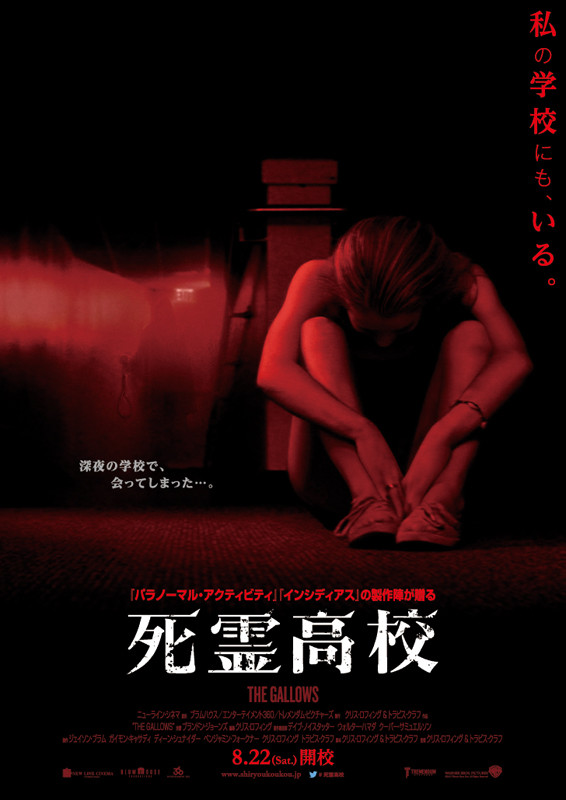 http://image.eiga.k-img.com/images/movie/82475/poster2.jpg?1436864481