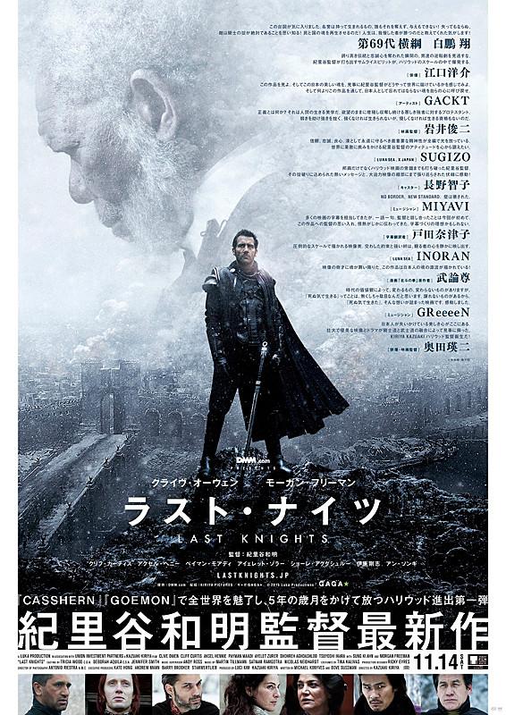 http://image.eiga.k-img.com/images/movie/82532/poster2.jpg