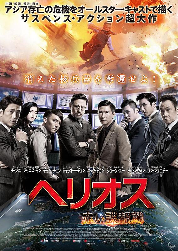 http://image.eiga.k-img.com/images/movie/83284/poster2.jpg?1444722992
