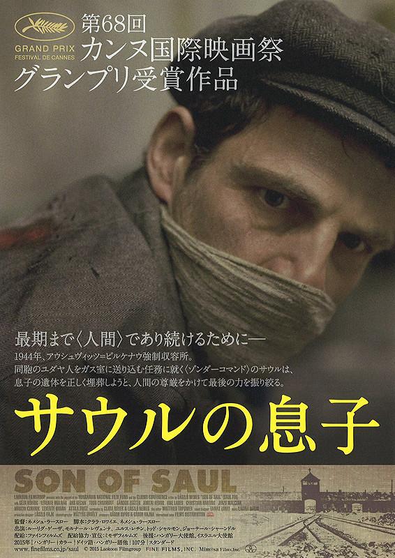 http://image.eiga.k-img.com/images/movie/83298/poster2.jpg?1452050689