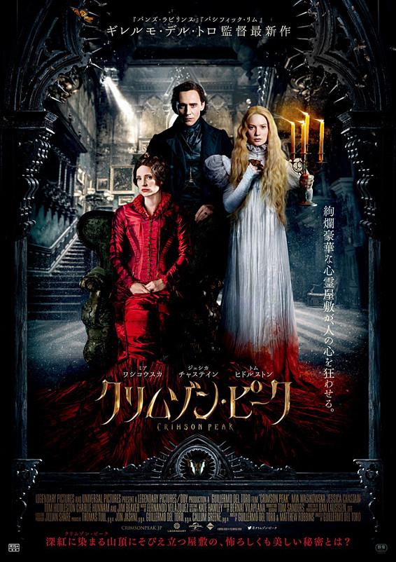 http://image.eiga.k-img.com/images/movie/83321/poster2.jpg?1446798208