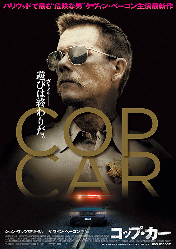 http://image.eiga.k-img.com/images/movie/84010/poster2.jpg?1452581511