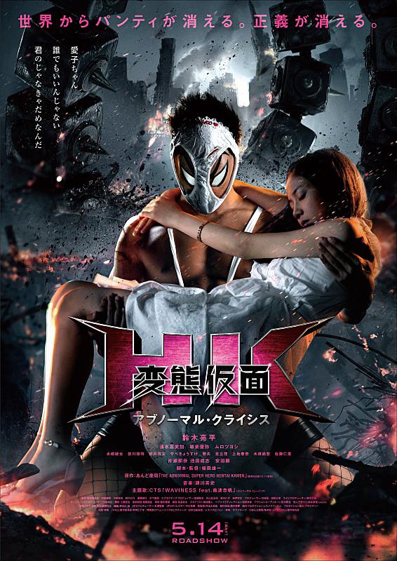 http://image.eiga.k-img.com/images/movie/84409/poster2.jpg?1458612239