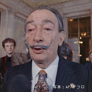サルバドール・ダリの画像 p1_1