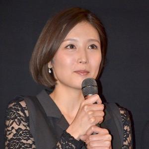 三津谷葉子の画像 p1_5