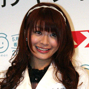 八田亜矢子の画像 p1_1