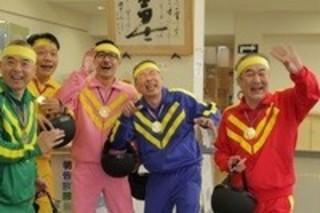 「騒音 THE FIVE OYAJI」第7回 したまちコメディ映画祭in台東 ご招待券