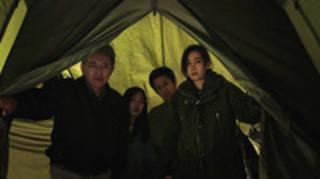 「レッド・ファミリー」第27回 東京国際映画祭プレイベント上映会 ご招待券