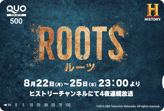 ROOTS/ルーツ