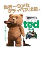 テッド(字幕版)