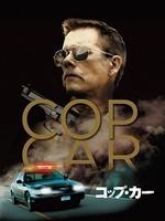 COP CAR/コップ・カー(吹替版)