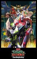 劇場版 TIGER & BUNNY -The Beginning-