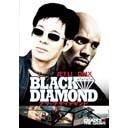 ブラック・ダイヤモンド