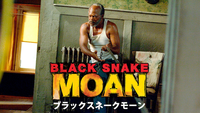 ブラック・スネーク・モーン