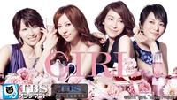 ガール【TBS OD】