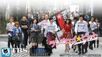 ランウェイ☆ビート【TBS OD】