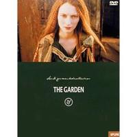 ザ・ガーデン/THE GARDEN