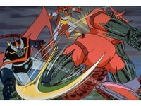 グレートマジンガー対ゲッターロボ(HDリマスター版)