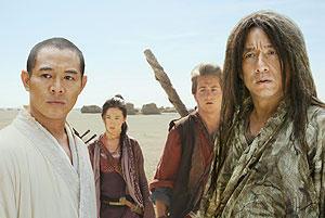 ドラゴン・キングダムの映画評論・批評