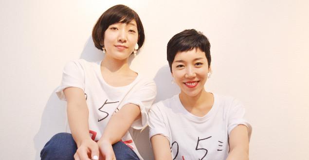 0.5ミリ インタビュー: 安藤桃子監督×安藤サクラ、姉妹だから歩み寄れた「0.5ミリ」