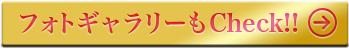第86回アカデミー賞特集(2014年)フォトギャラリー
